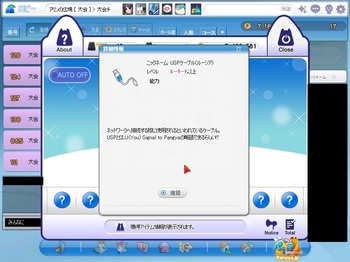 pangya_089.jpg