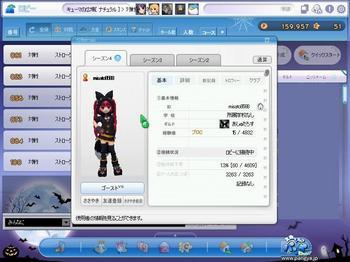 pangya_378.jpg