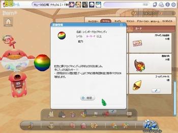 pangya_401.jpg