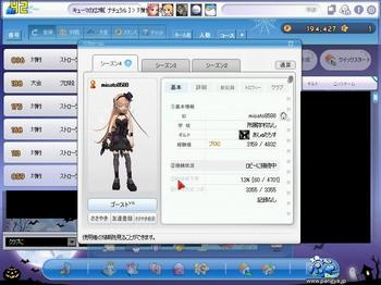 pangya_404.jpg