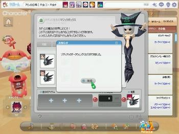 pangyaGU_030.jpg