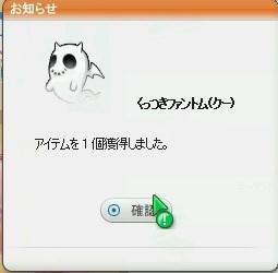 pangya_080.jpg