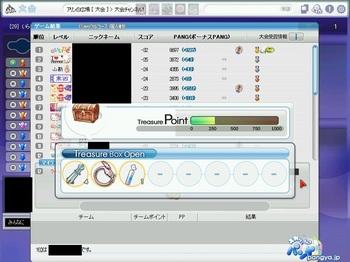 pangya_237.jpg